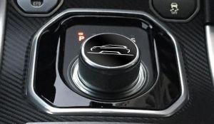 Range Rover - Wählhebelaufkleber Motiv 1